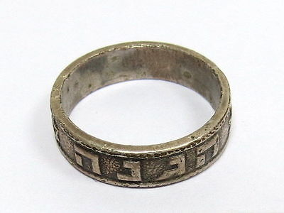 idf IDF 1948 hagana ring one of a kind great add to your collection.