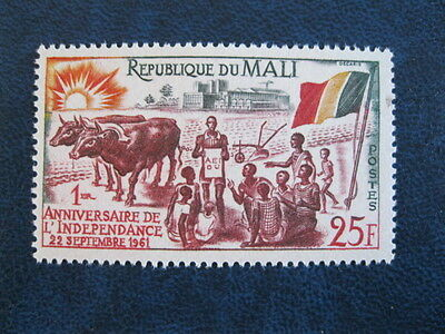 Timbre MALI 15 neuf ** sans charnière luxe