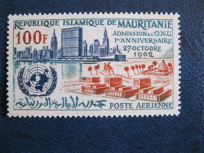 Timbre MAURITANIE PA 22 neuf ** sans charnière luxe