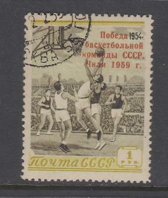 Russia  - 1959 - SG2309 - Russian(Unofficial) Victory in Basketball  - used