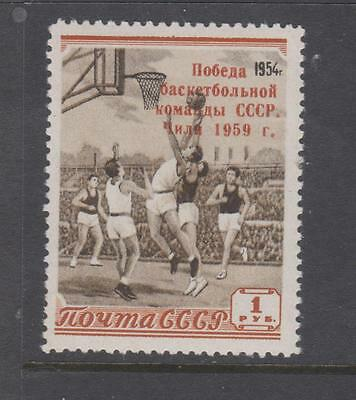 Russia  - 1959 - SG2309 - Russian(Unofficial) Victory in Basketball - unmtd mint