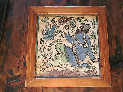 19TH CENTURY QAJAR ANTIQUE HAND PAINTED PERSIAN FRAMED TILE  9 x 9 INCHES