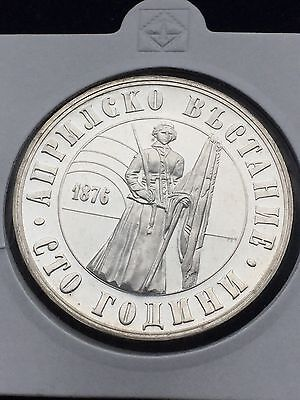 Bulgaria 5 Leva 1976 100 Years April Uprising Km# 97 Xf+ Very Rare Silver Coin