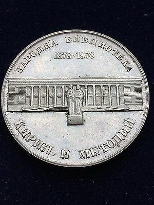 Bulgaria 5 Leva 1978 National Library Km# 101 Very Rare Silver Coin Proof
