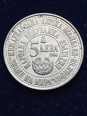 BULGARIA 5 LEVA 1988 4th CHILDREN'S ASSEMBLY KM# 170 VERY RARE WORLD COIN PROOF