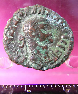 Roman Bronze coin for attribution - provincial