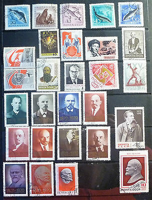 USSR Russia Set of Stamps Lenin 1970 Fish 1959 Famous People used lot924