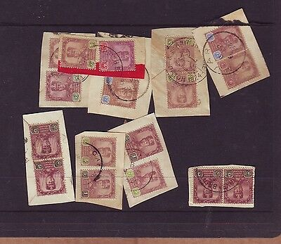 Johore Collection on PIECE + Cards 1936 30c Used Cat £++, 12,21,25c +++ SCANS