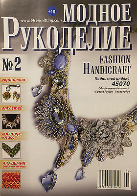 BEADING Fashion Handmade 2/2016 Instructions English/Russian Necklace Soutache