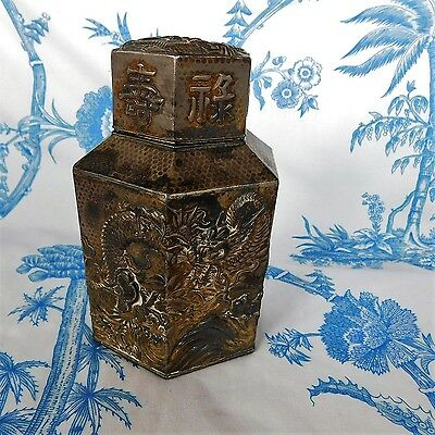 vtg antique Chinese Tea caddy gilt metal DRAGONS & characters signed