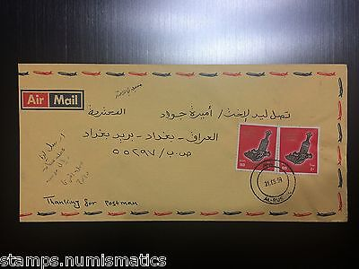 Oman 1999, Cover from (Al-Rusayl) to Iraq VF