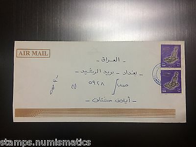 Oman 2000, Cover from (Sohar) to Iraq VF