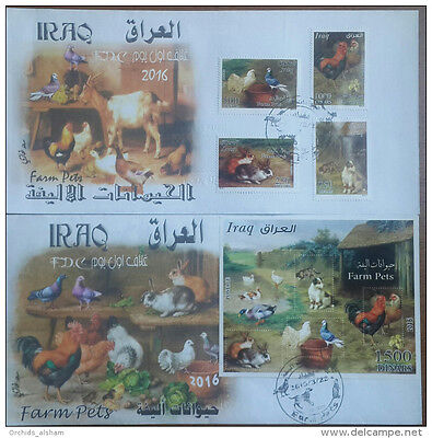 Iraq 2016 FDC set + S/S - Farms Pets, Domestic Animals, Pigeon, Dogs, Cats FDC