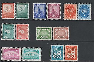 United Nations  1957/59  - 7 unmounted  mint (MNH)  sets