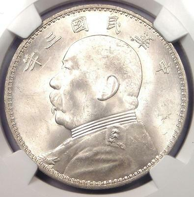 1914 China YSK Dollar Y-329 LM-63 - NGC Uncirculated Detail (UNC MS) - Rare Coin