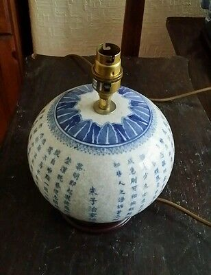 beautiful vintage blue and white porcelain Chinese table lamp