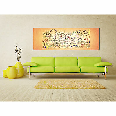 99 names of Allah Subhanahu Wa Ta'ala Islamic Canvas arabic wall art deco gift