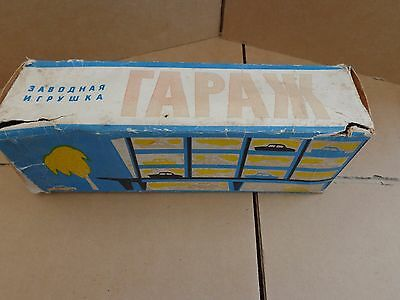 Vintage Tin Plate Car Game (Made In Ussr)