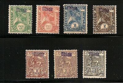 ETHIOPIA SC#8-14, Lion of the Tribe of Judah MLH