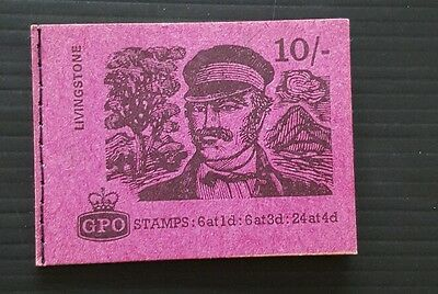 SG XP4 May 1968 Livingstone 10/- Stitched Booklet - Intact