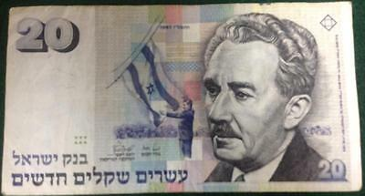 Israel 20 New Shekels Higher Grade