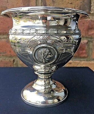Antique Silver Bowl Vase With Cameo