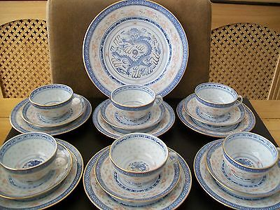 6 Chinese Cups, Saucers And Side Plates And A Plate - Dragon