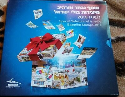 NEW!!! Special Selection of Israel's Beautiful Stamps 2016