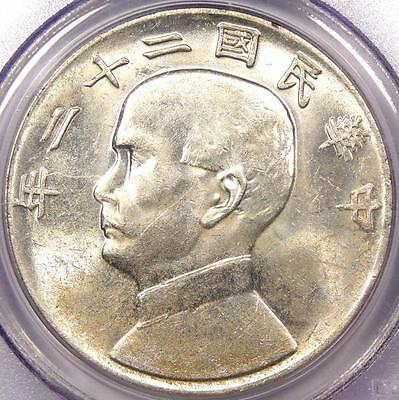 1933 China Dollar (Y-345, LM-109) - PCGS AU58 - Rare Certified Coin