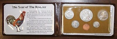Singapore 1981 6 Coin Mint Set Original Wallet COA Year of the Rooster.