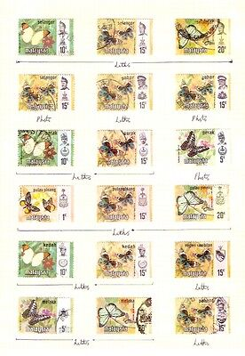 Malaysian States 1971-85 Butterflies & Flowers Definitives On Album Pages Used