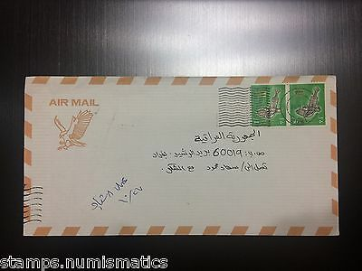 Oman 1998, Cover from (Ruwi) to Iraq VF