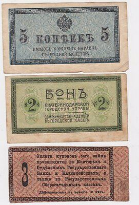 **Russia Empire Banknotes Collection 50-5-3 Kopeks 1915