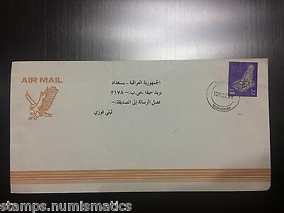 Oman 1999, Cover from (Muohairab) to Iraq VF