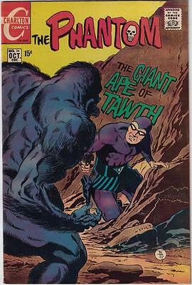 Charlton's The Phantom Silver/ Bronze age Comics, VG 1969-75 #34-68