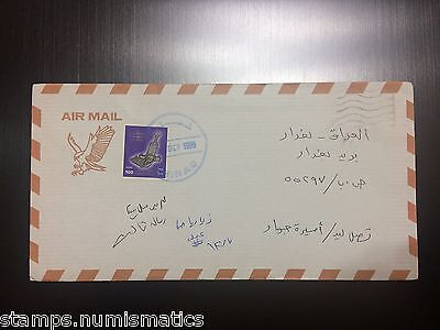 Oman 1999, Cover from (Shinas) to Iraq VF