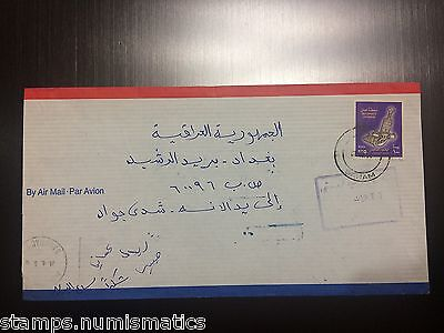Oman 2000, Cover from (Saham) to Iraq VF