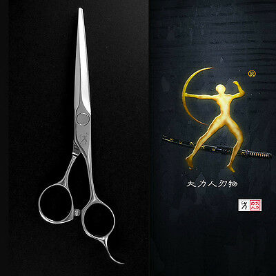 """6.5"""" Professional Japanese Style Hairdressing Scissors - High End Barber Shears"""