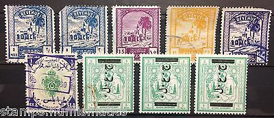 Libya Fiscal Revenue Stamps lot Mint & Used