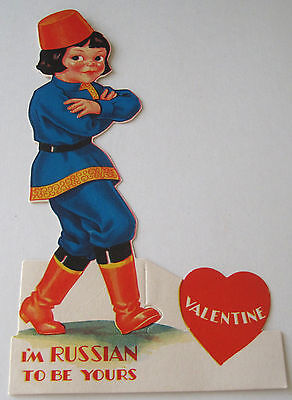 Used Vtg Valentine I'm RUSSIAN to Be Yours Valentine