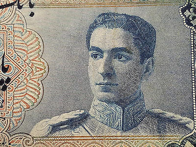 IRAN, 500 Rials. Bank Note. P52.  Extremely Rare.about Uncirculated