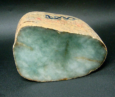 Natural GREEN Jadeite Jade Rough 4 Display, Carve, Cabbing, Collectible: 1.5 Lb.