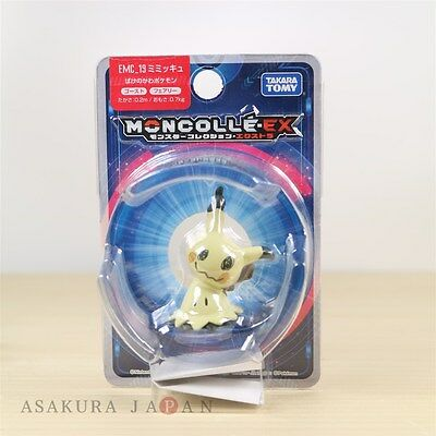 Pokemon Monster Collection EX EMC-19 Mimikyu Mini figure TAKARA TOMY Moncolle-EX
