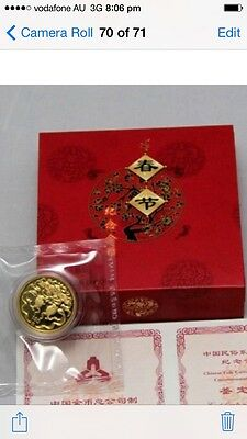 2003 china spring new year 1/3oz gold coin