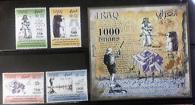 Iraq NEW 2016 Issue MNH - South Marshes & Antiquities - UNESCO - 4v. & 1 S/S