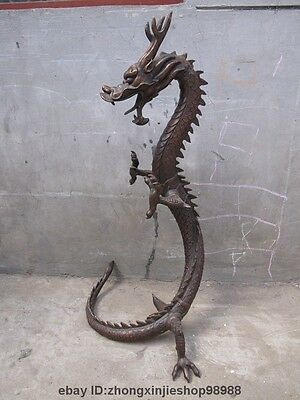 Huge China Royal Feng shui Stand Dragon bronze copper Sculpture statue