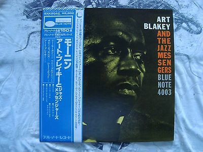 ART BLAKEY AND THE JAZZ MESSENGERS Moanin LP JAPAN, Blue Note