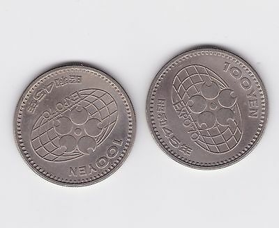 Japan Expo 1970 100 yen coins Lot of 2