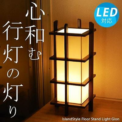 """Japanese Handmade Floor Stand Light """" ANDON """" 50cm Tall made by Gion."""