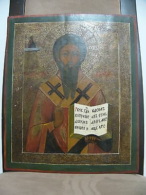 """Antique 19c Russian  Hand Painted Wood Icon """"St. Antipas"""""""